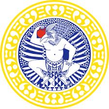 University Airlangga
